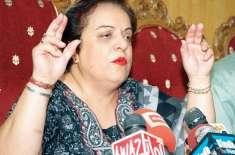 تحریک انصاف کا 2013کے انتخابات میں دھاندلی کی تحقیقات کیلئے قائم کمیشن ..