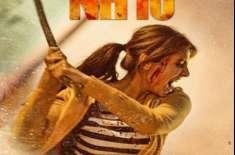 انوشکا شرما فلم این ایچ ٹین کی چین میں انٹرنیشنل فلم فیسٹول میں اسکریننگ ..