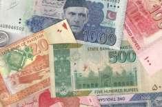 ملک کے کرنٹ اکاؤنٹ خسارے میں کمی کا رجحان