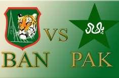 دوسرا ون ڈ ے ،بنگلہ دیش نے پہلی مرتبہ پاکستان کیخلاف سیریز اپنے نام ..