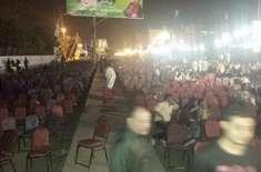 کراچی میں شاہراہ دستور پر تحریک انصاف کا انتخابی جلسہ وہ رنگ نہ جما ..