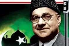 شہید ملت لیاقت علی خان کی بر سی کل منائی جائیگی