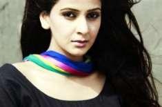 پاکستانی اداکارہ صبا قمر کی منی لانڈرنگ الزامات کی سختی سے تردید