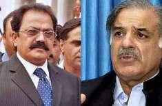 لاہور ہائیکورٹ نے ممکنہ پو لیس مقابلے کیخلاف درخواست سے شہبا زشر یف ..
