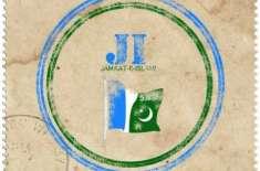 جماعت اسلامی کنٹوٹمنٹ بورڈ کے الیکشن میں بھرپور کامیابی حاصل کرے گی،گل ..
