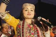 کچھ لوگوں کی وجہ سے پاکستان کا دنیا میں امیج متاثر ہوا ہے'گلوکارہ شازیہ ..