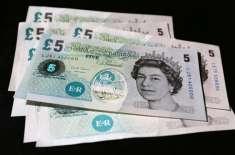 برطانیہ میں زیر گردش 5 پاؤنڈ کا  جعلی نوٹ۔ سازش یا مذاق