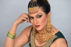 صائمہ خان نے اونچی آواز میں بولنے پر اداکارہ آفر ین کو ڈانٹ پلادی' ..