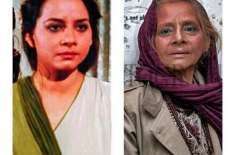 ماضی کی معروف اداکارہ روحی بانو پر  لاہور کے علاقےڈیفنس میں قاتلانہ ..