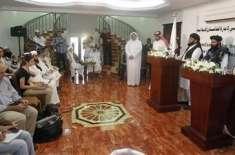افغان حکومت سے مذاکرات کیلئے افغان طالبان رہنماوٴں کا وفد قطر کے دارالحکومت ..