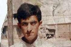 اسلام آباد ہائی کورٹ نے سزائے موت کے قیدی شفقت حسین کی پھانسی پر عملدرآمد ..