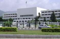 جعلی سینیٹر ملازمین کی بس میں بیٹھ کر پارلیمنٹ ہاؤس پہنچا، سینیٹ ہال ..