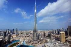 دنیا کی بلند ترین عمارت برج الخلیفہ نے ایک اور عالمی ریکارڈ بنا ڈالا