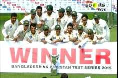 میر پور ٹیسٹ، پاکستان نے بنگلہ دیش کو 328رنز سے ہرا کر سیریز اپنے نام ..