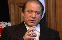 وزیر اعظم نواز شریف کی سندھ ہائیکورٹ کے سیکورٹی انچارج  ڈی ایس پی ذوالفقار ..