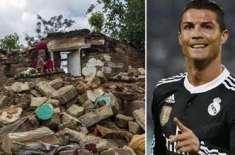 نیپال میں زلزلہ متاثرین کی مدد کیلئے عالمی شہرت یافتہ فٹبالر کرسٹیانو ..