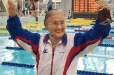 100سال کی عمر میں تیرا کی عالمی ریکارڈ: