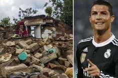 شہرہ آفاق فٹبالر کرسٹیانا رونالڈو نے نیپال میں زلزلے سے متاثرہ بچوں ..
