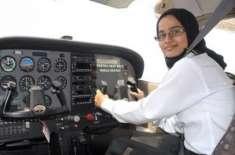 بیکری ملازم کی مسلمان بیٹی کمرشل پائلٹ بن گئی