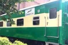 اسلام آباد سے کراچی تک چلائی گئی نئی گرین ٹرین کا انجن صرف 20 کلومیٹر ..