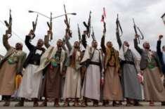 عدن میں حوثی باغیوں کی کمان ایرانی کررہے ہیں: جنگجو