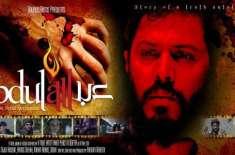 """عمران عباس کی فلم """" عبداللہ"""" 5جون کو ریلیز ہوگی"""