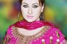اداکارہ نرگس عید الفطر سے مقامی تھیٹر میں لگنے والے اسٹیج ڈرامہ میں ..