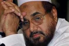 پاکستان،سعودی عرب کی جراتمندی کے پیچھے اللہ کی مدد کارفرما ہے، پروفیسر ..