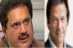 مبینہ دھاندلی کی تحقیقات کیلئے قائم کمیشن نے جمعرات کو چیئرمین نادرا ..