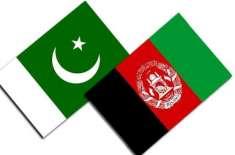 پاک افغان خفیہ اداروں میں باہمی تعاون کی یاداشت پر دستخط کر دیے گئے ..