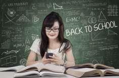 موبائل فون طلبہ و طالبات کے دشمن قرار