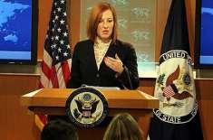 ایگزیکٹ کے ساتھ دستاویزات کی تصدیق کا کوئی معاہدہ طے نہیں پایا : امریکی ..