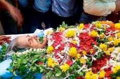 42 سال کوما کے بعد موت۔ انصاف نہ مل سکا