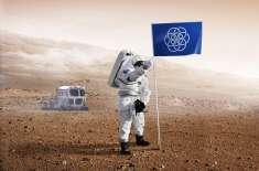 ہمارا پرچم نہ تمہارا پرچم۔ ناسا لایا زمین کا پرچم
