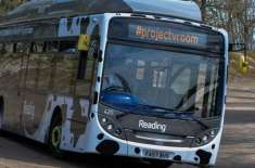 برطانیہ میں گائے کے گوبرسے چلنے والی بس نے رفتارکا نیا ریکارڈ قائم ..