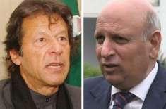 عوام کو عمران خان کی قیادت پر اعتماد ہے ، انہیں جلد وزیراعظم دیکھنا ..