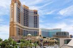 مکہ مکرمہ میں بن رہا ہے، دنیا کا سب سے بڑا ہوٹل