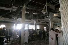 داعش نے سعودی عرب کی مسجد میں ہونے والے خودکش حملے کی ذمہ داری قبول ..