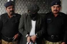 لاہور کے علاقے سے کالعدم تنظیم کا دہشت گرد گرفتار
