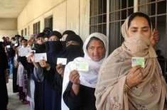 ہنگو میں بلدیاتی انتخابات کے موقع پر خواتین کے ووٹ ڈالنے پر پابندی ..