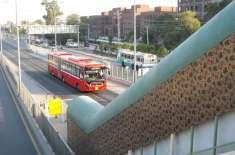 پاک زمبابوے ٹی ٹونٹی ،پنجاب حکومت نے آج کیلئے میٹرو بس سروس کے اوقات ..