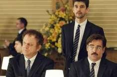 فرانس میں جاری کینز فلم فیسٹول اپنے اختتام کو پہنچ گیا ، بہترین فلم ..