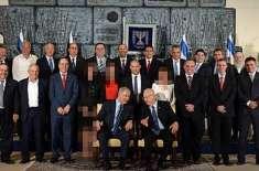 اسرائیلی اخبارات خواتین کے چہرے کیوں چھپا دیتے ہیں؟