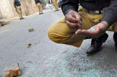 کوئٹہ ،فائرنگ کے مختلف واقعات میں3 افرادجاں بحق ، 7زخمی