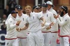 لارڈز ٹیسٹ ، انگلینڈ نے نیوزی لینڈ کو 124رنز سے مات دے دی