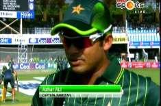 پہلا ون ڈے، پاکستان کا ٹاس جیت پر بیٹنگ کرنیکا فیصلہ