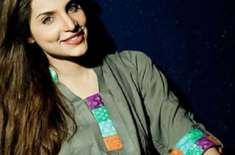 معروف ماڈل ثناء سرفراز مس امیج پاکستان بن گئیں
