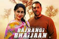 سوشل میڈیا پرسلمان خان کی فلم'بجرنگی بھائی جان'کاپہلا لک ریلیز