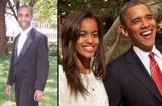 کینیا کے وکیل نے امریکی صدر کی 16 سالہ بیٹی مالیہ سے شادی کی خواہش کا ..
