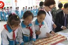 چین میں ایک بینک لوگوں کو اچھے اخلاق کا مظاہرہ کرنے پر انعامات دینے ..